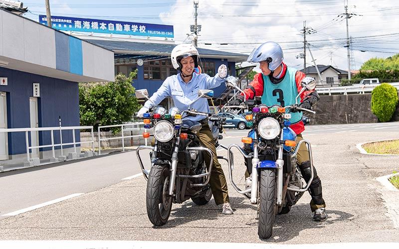 バイク講習